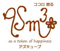logo_c3_w
